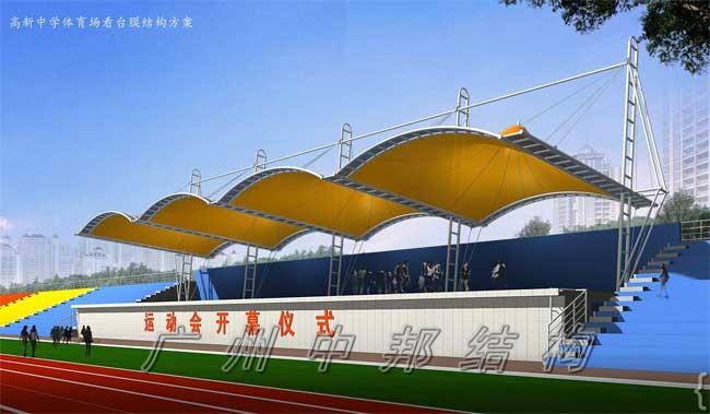 膜结构体育设施zb-003